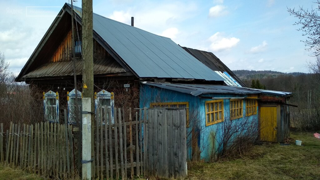 дулом фото деревни даньки краснокамского района для повседневного