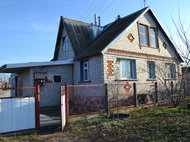 Купить дом в Подмосковье недорого Продажа современных