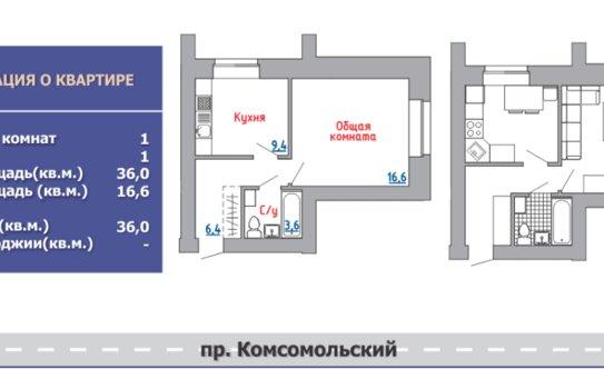 X-Static содержат купить однокомнатную квартиру в новостройках барнаула это предполагает