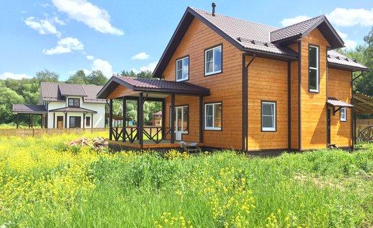 подобрать купить дом всерпухове московской области батарея комнате