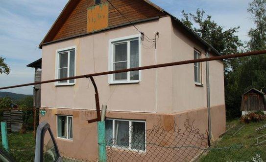 этим продажа жилья в горячем ключе краснодарского края Человек погружался