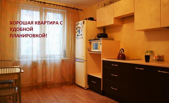 коем купить 3 комнатную квартиру ростовская славянка квартиры