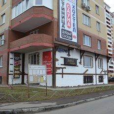Коммерческая недвижимость dybbccjr офисные помещения Байкальская улица