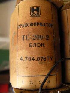 Трансформатор от телевизора
