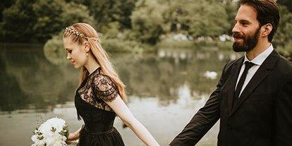 невеста в черном