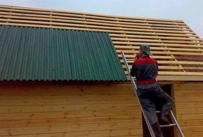 как рассчитать угол односкатной крыши