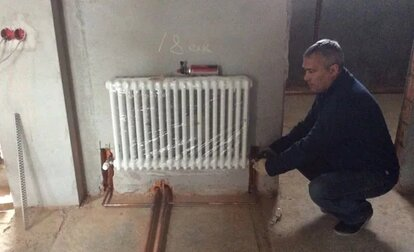 расчет тепловой мощности радиатора
