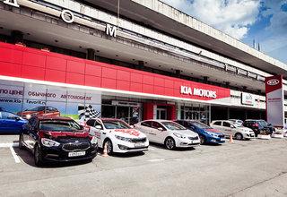 Автосалоны kia в москве залоговые автомобили продажа и перми