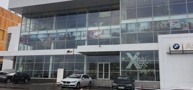 Автосервис «Азимут СП BMW» в Москве, отзывы про СТО «Азимут СП BMW» —  Авто.ру 66234ee120d