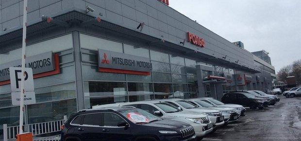 Автосалон диамант в москве отзывы великий новгород машины в залоге