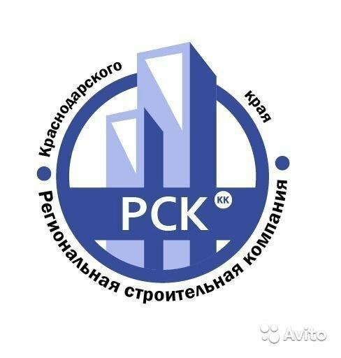 Региональная строительная компания красноярск сайт продвижение сайтов в тамбове цена