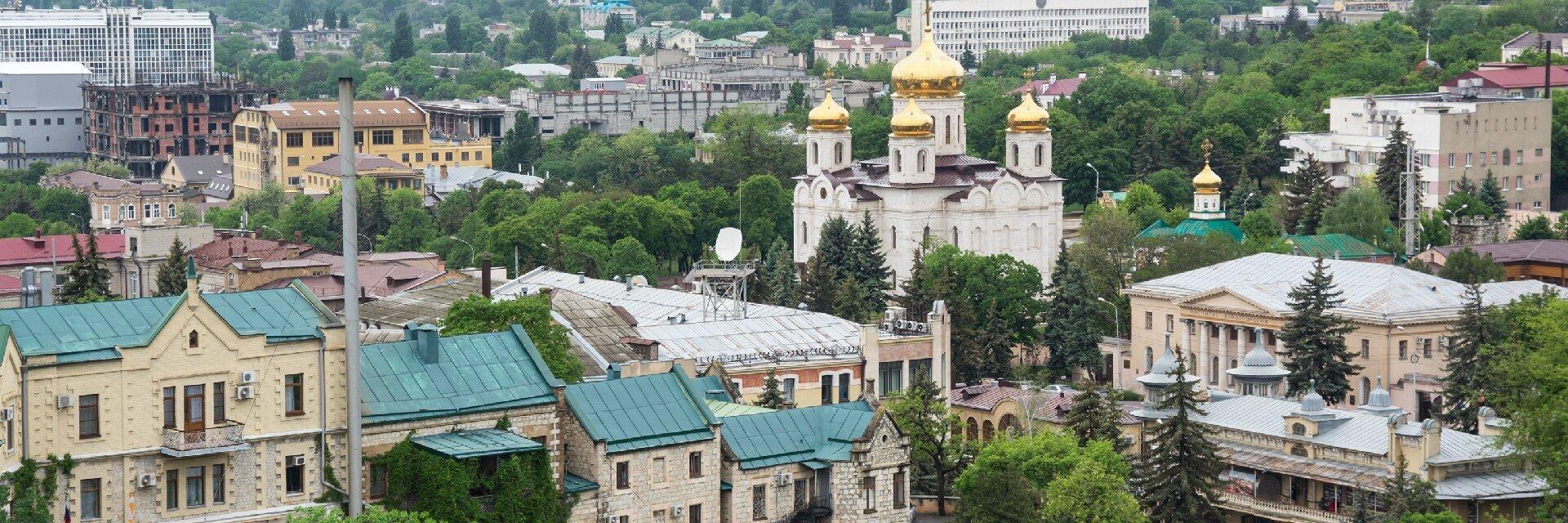 Поиск отелей в Пятигорске