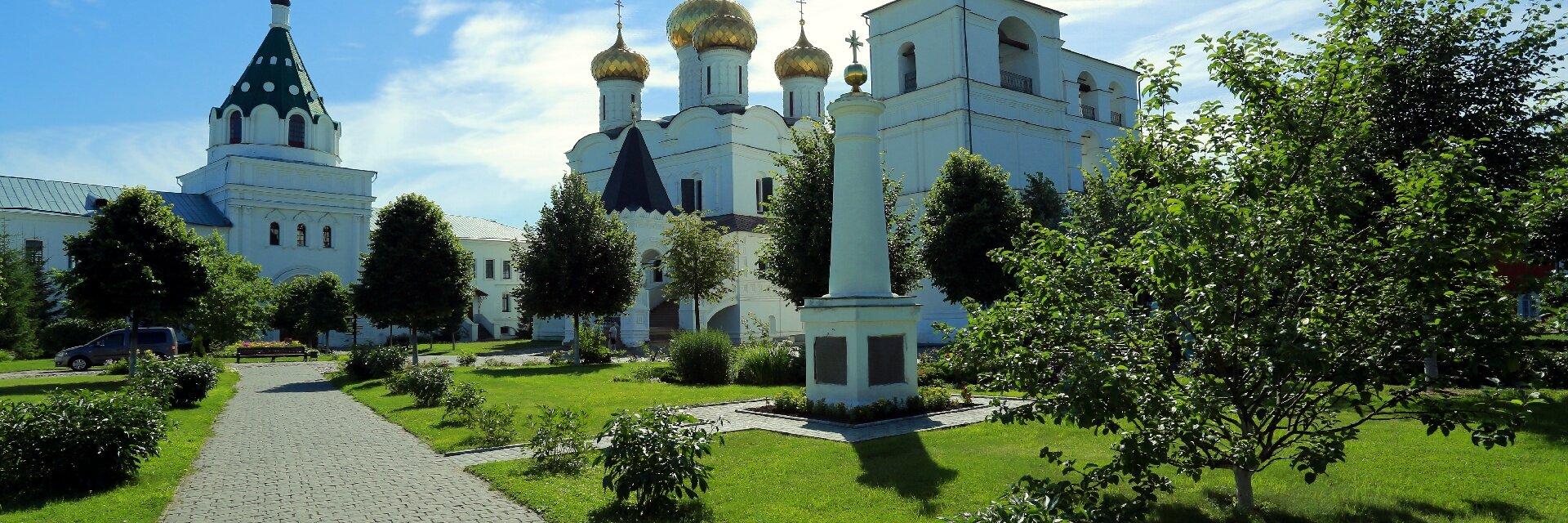 Поиск отелей в Костроме