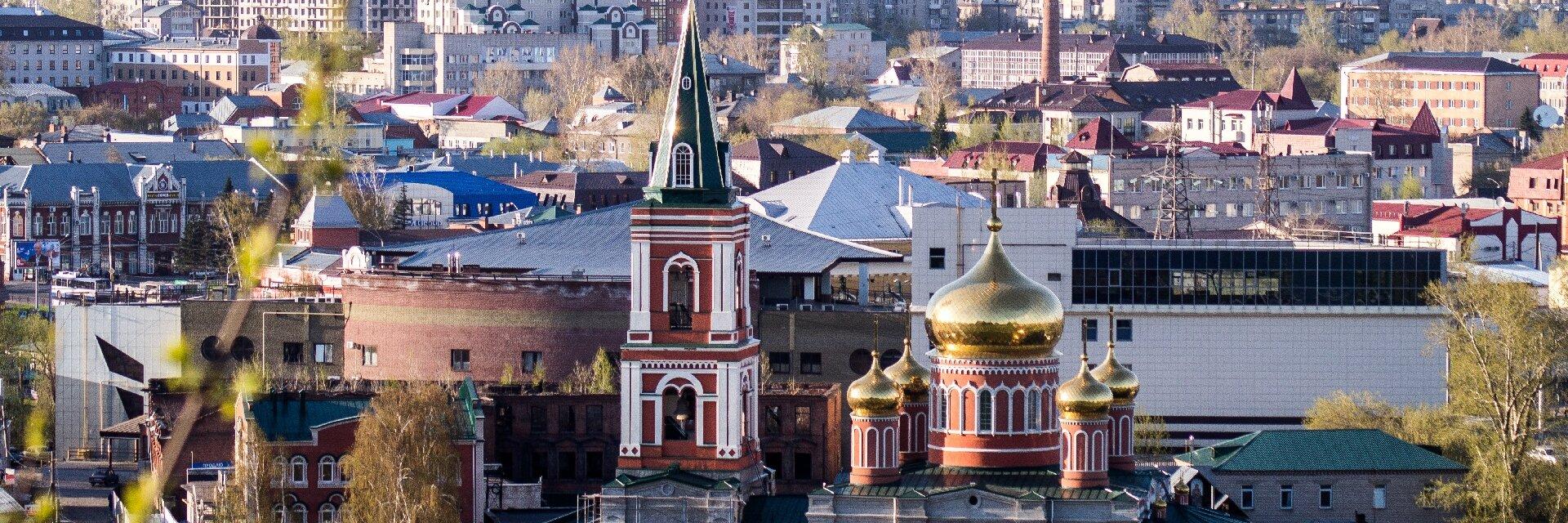 Поиск отелей в Барнауле