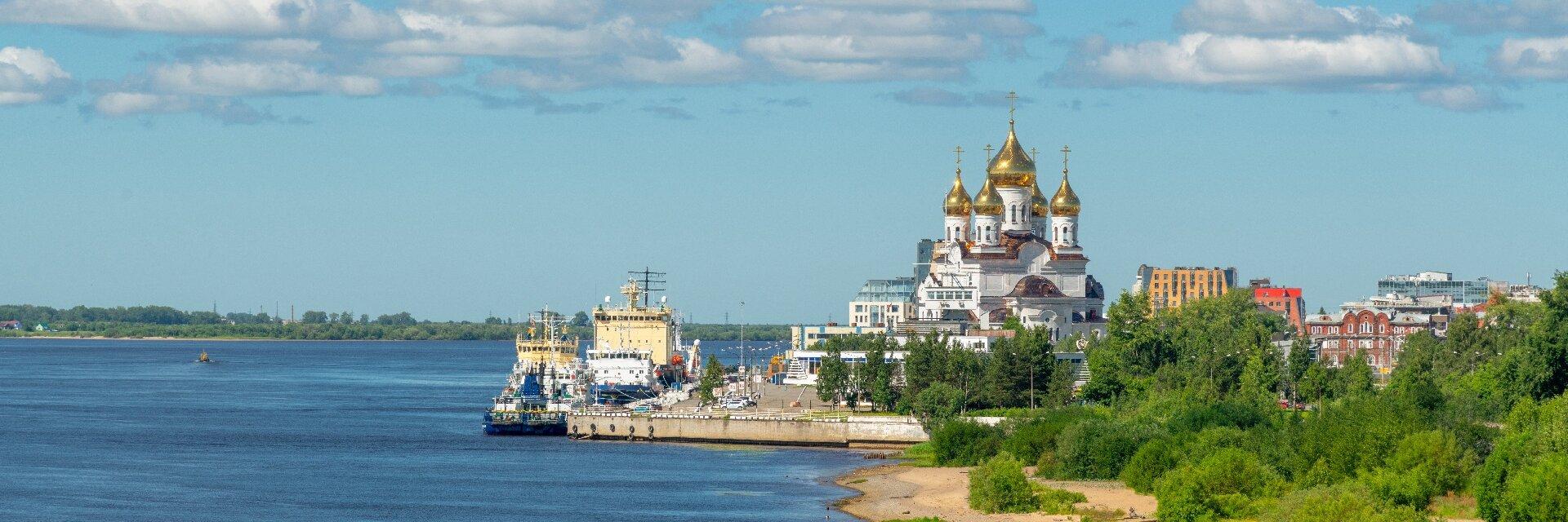 Поиск отелей в Архангельске