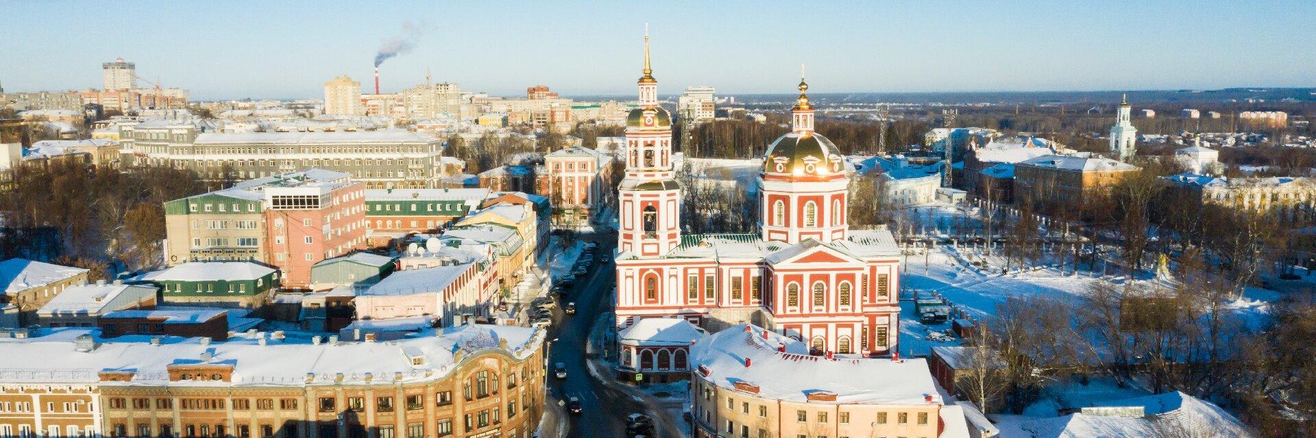 Поиск отелей в Кирове