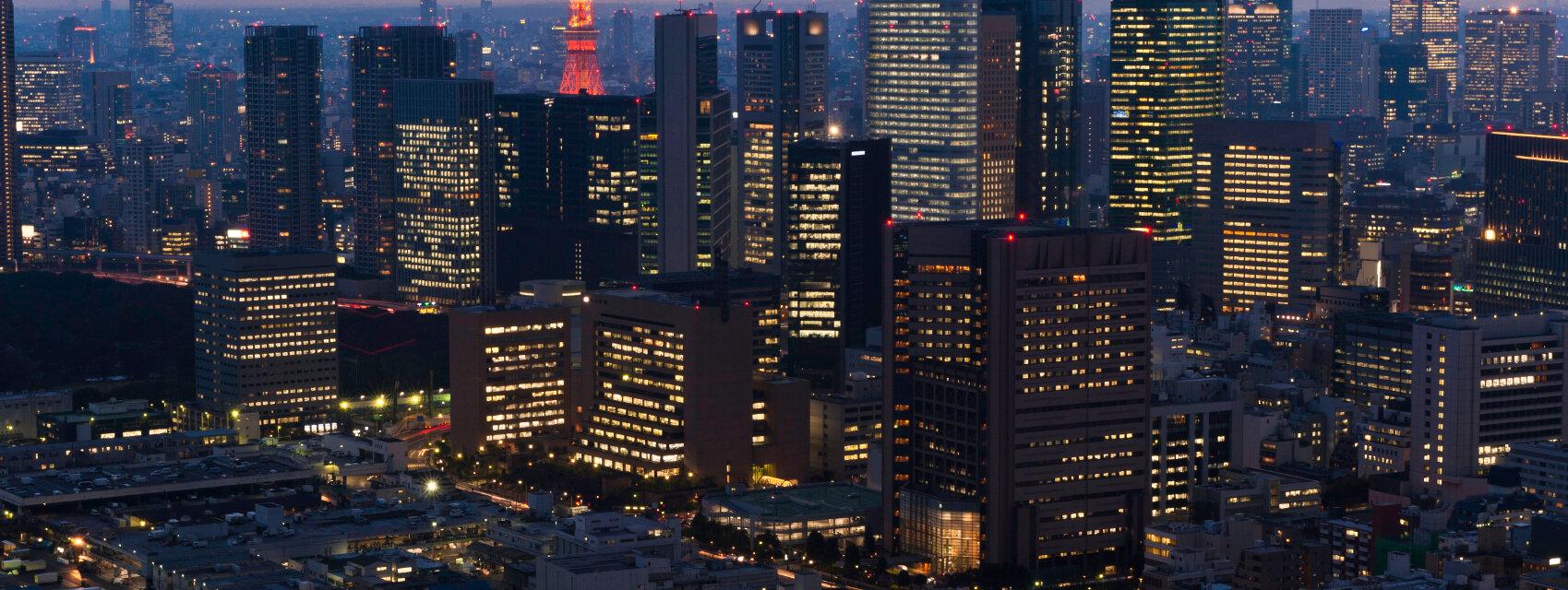 Поиск отелей в Фукусиме
