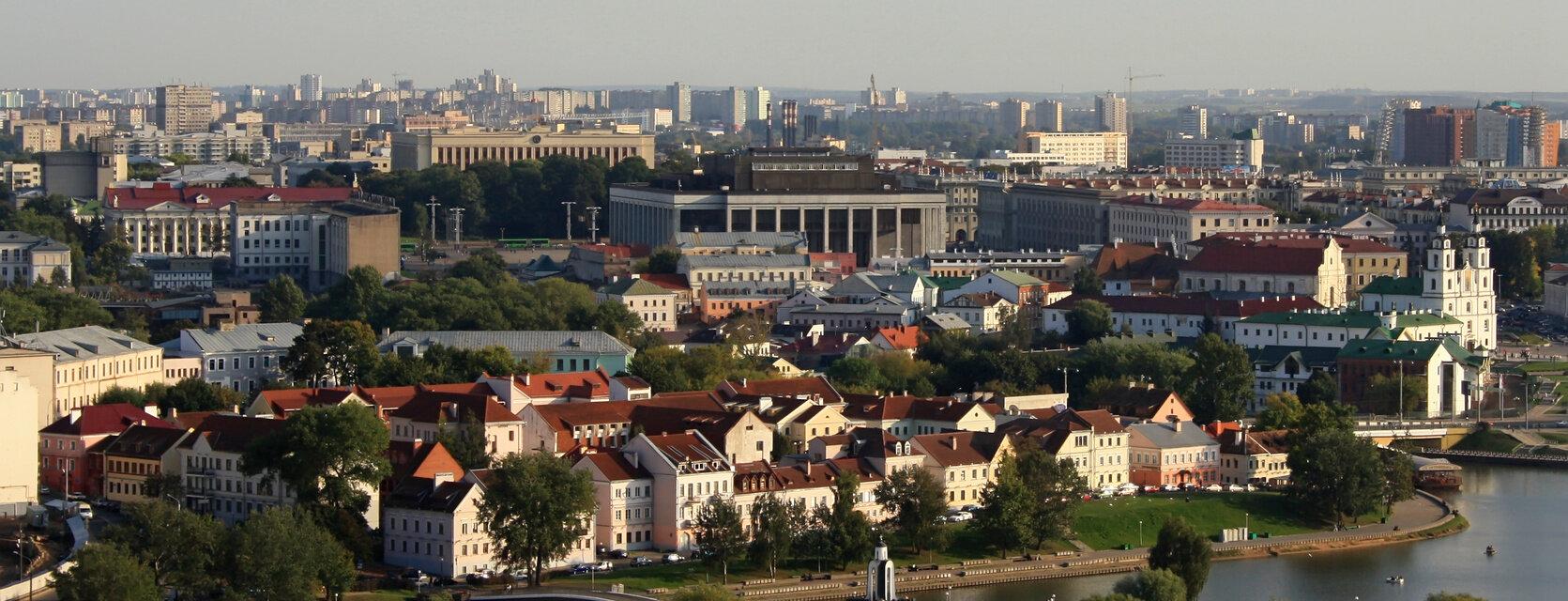 Поиск отелей в Минске