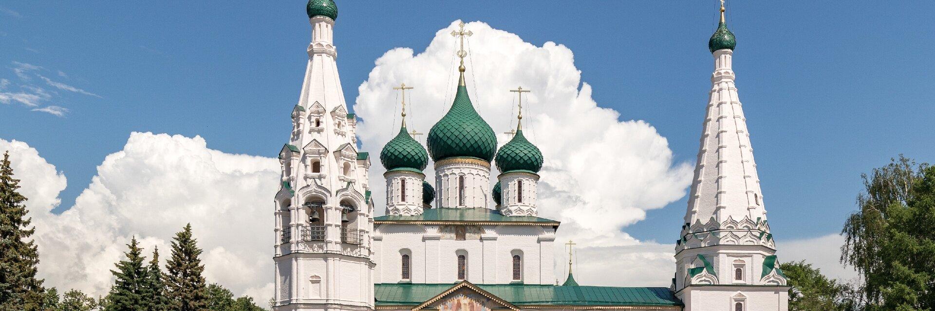Поиск отелей в Ярославле