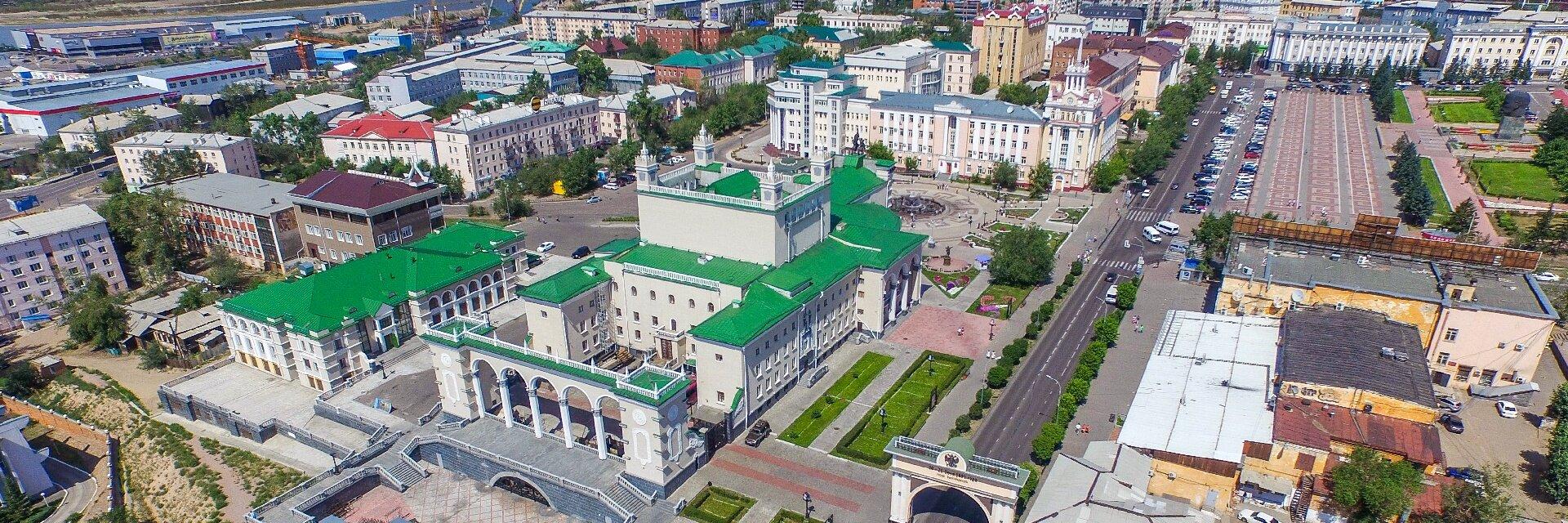 Поиск отелей в Улан-Удэ
