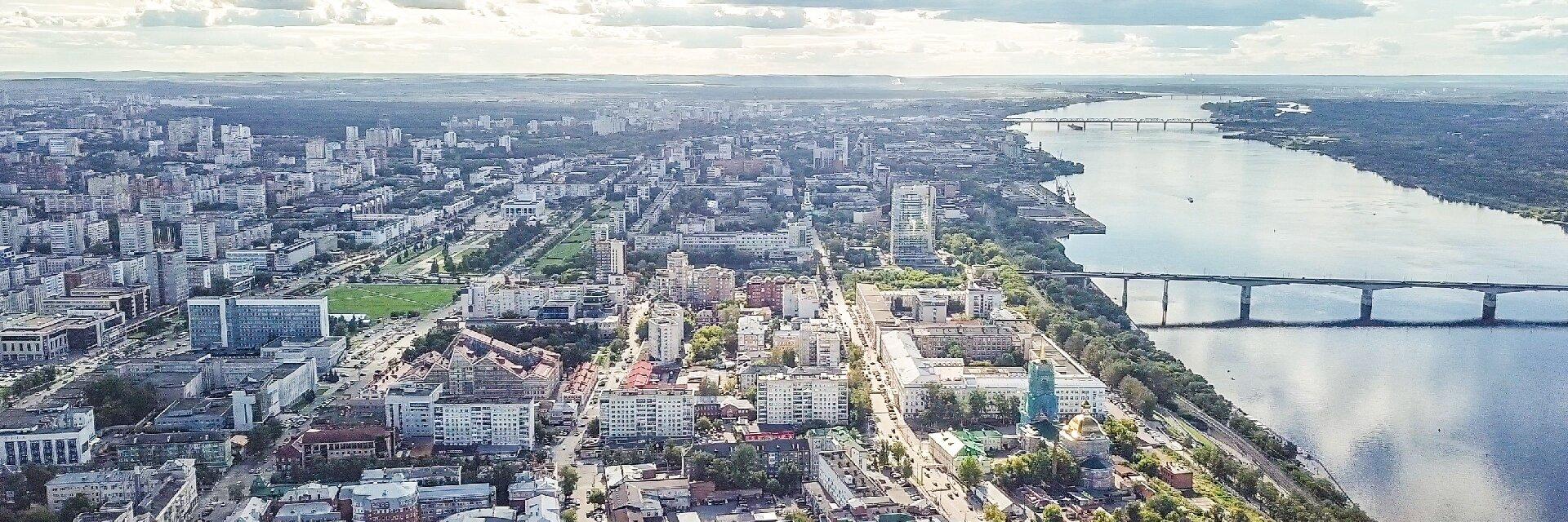 Поиск отелей в Перми