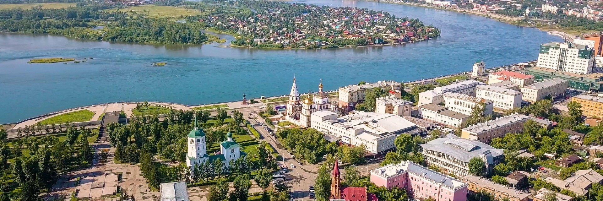 Поиск отелей в Иркутске
