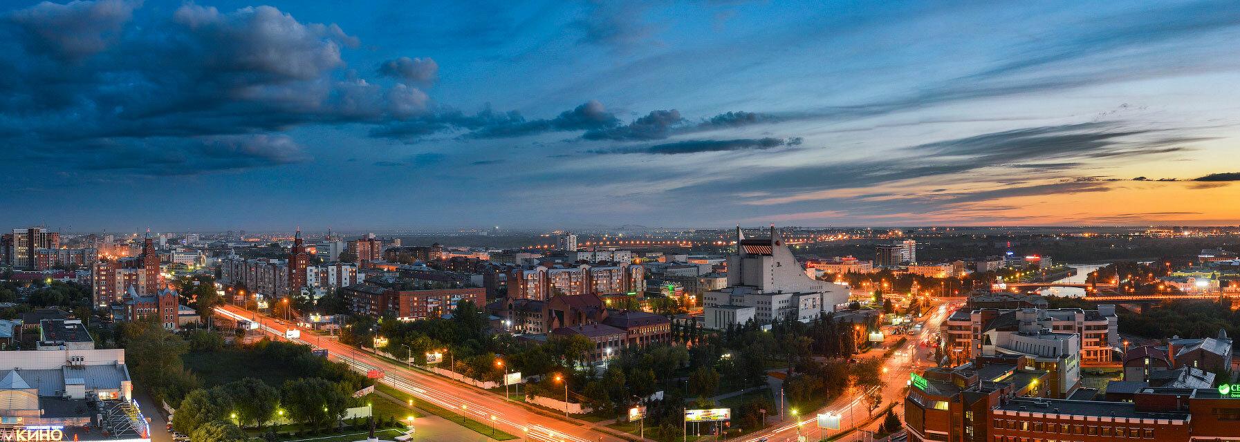 Поиск отелей в Омске