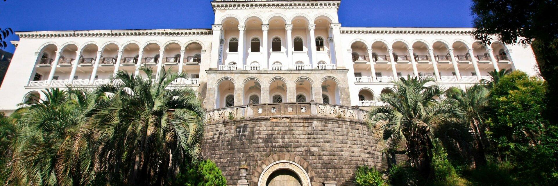Поиск отелей в Гагре