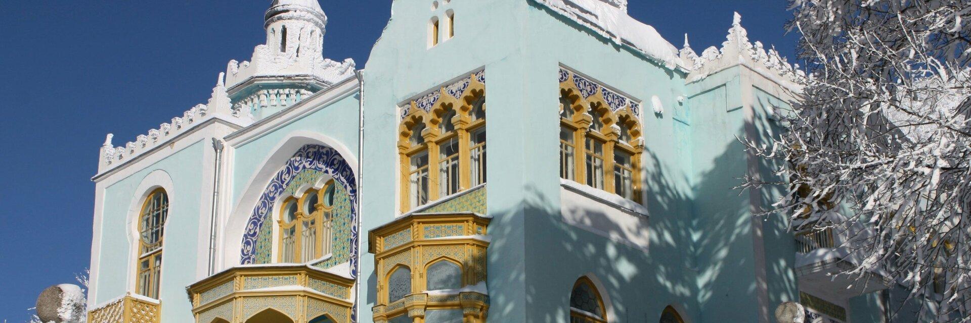 Поиск отелей в Железноводске