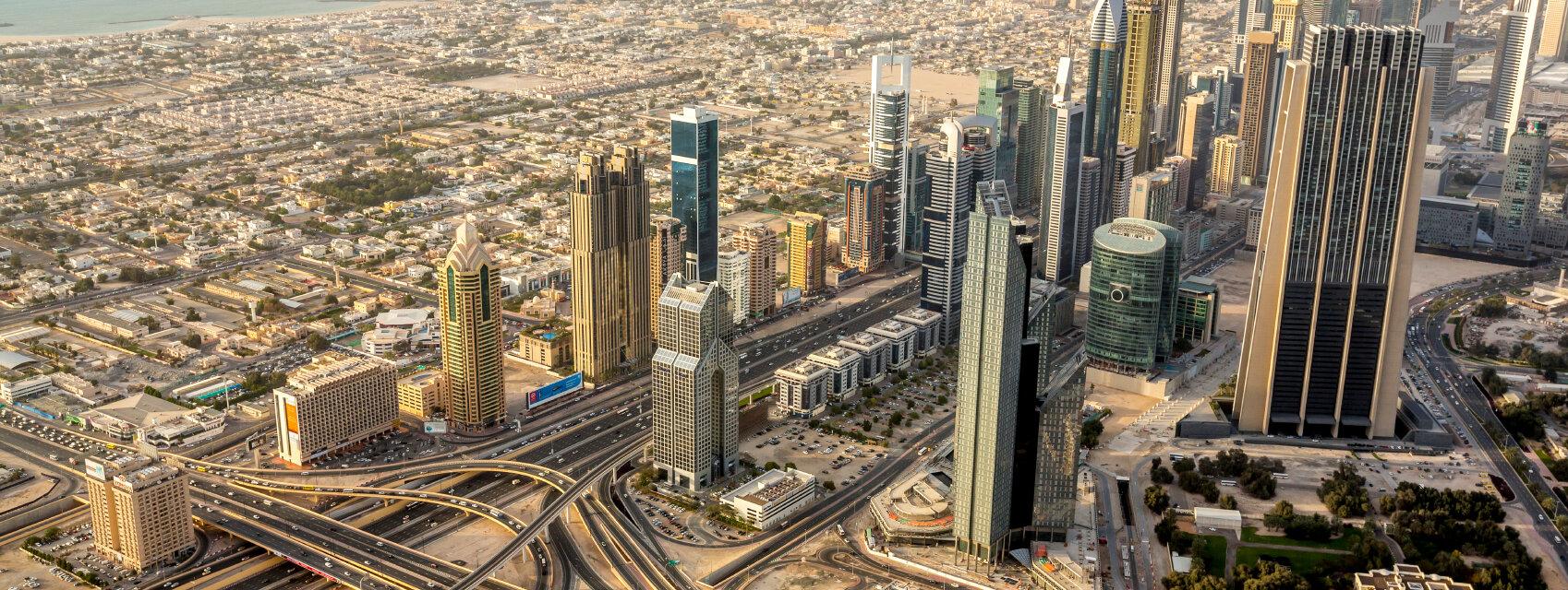 Поиск отелей в Дубае