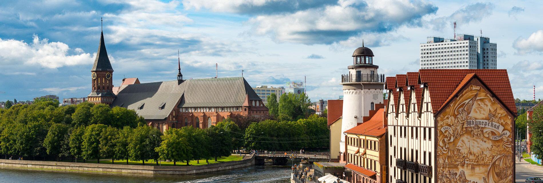 Поиск отелей в Калининграде