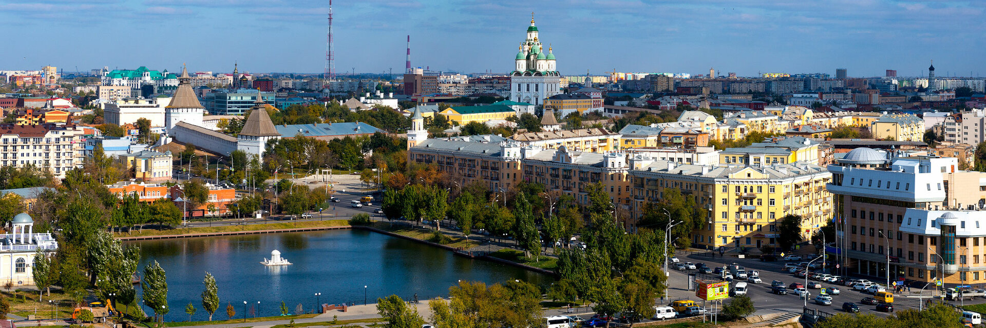 Поиск отелей в Астрахани