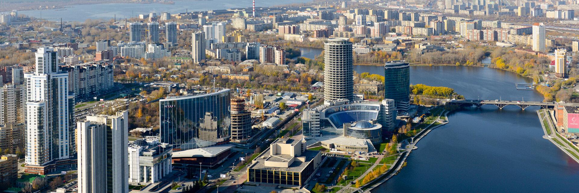 Поиск отелей в Екатеринбурге