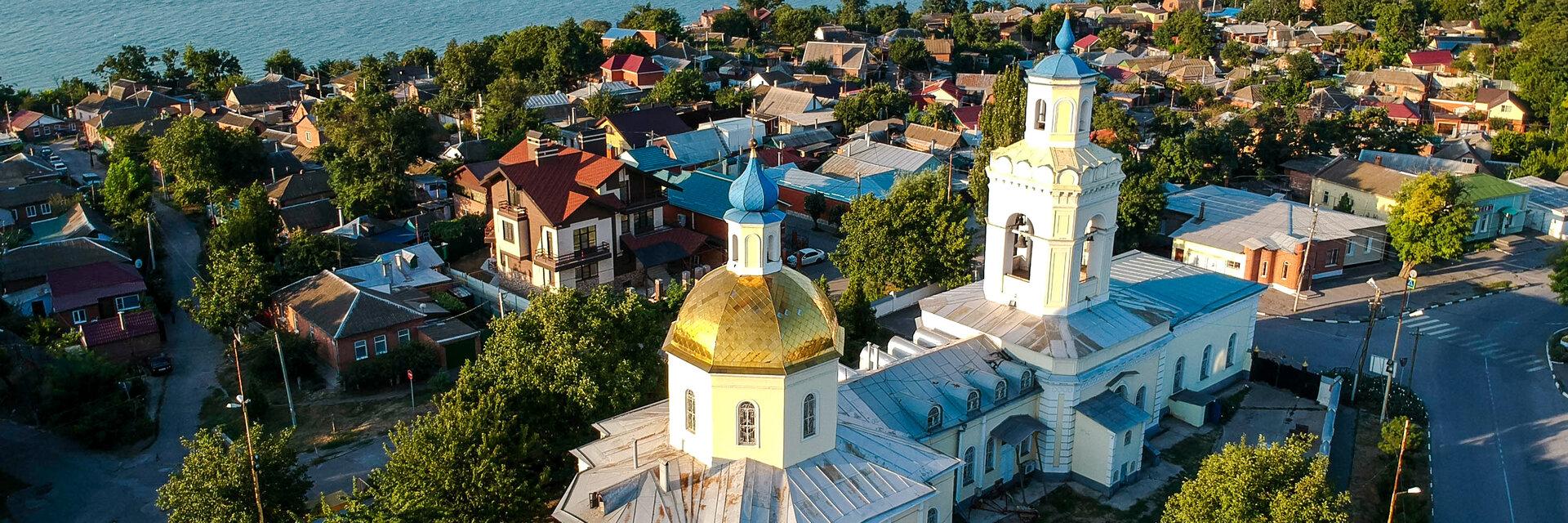 Поиск отелей в Таганроге