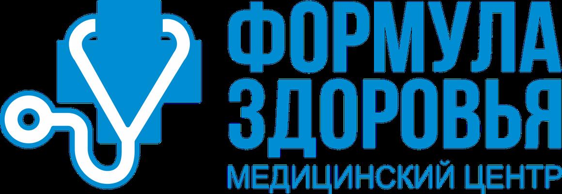 мезотерапия в Пушкино