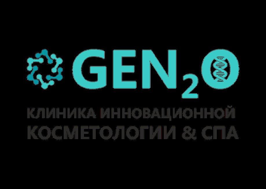 Клиника Инновационной косметологии и спа Gen2o