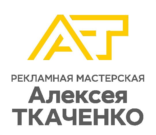 Рекламная Мастерская