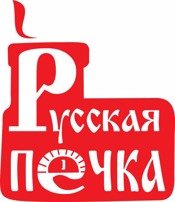 Магазин Русская печка