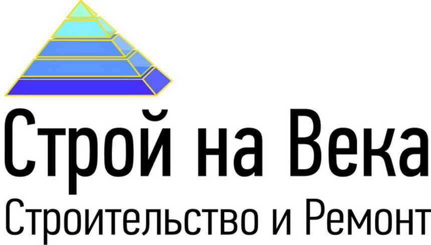 http://sk-stroynaveka.ru/