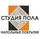 Кварц-виниловые напольные покрытия