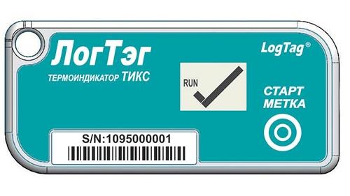 Одноразовый электронный   индикатор температуры +2...+8  стандартный профиль. Регистрация Минздрава
