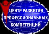 """ООО """"ЦРПК"""""""