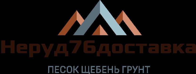 Доставка гравия щебня в Рыбинске