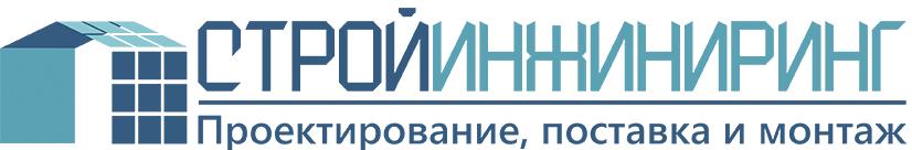 Проектирование, комплектация и строительство зданий из металлоконструкций по УРФО и ХМАО.