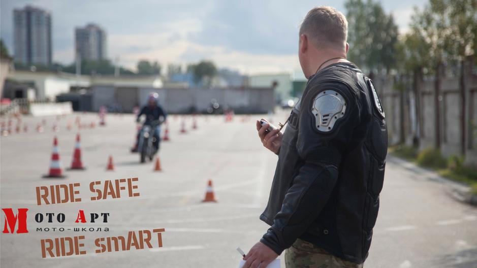 Основы безопасного управления. ▸Подготовка к экзамену на категорию «А». ▸Повышение и коррекция навыков вождения.  ▸Правильные знания и техника