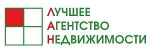 Агентство недвижимости ЛАН