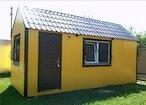 Дачные домики от 72 230 рублей!