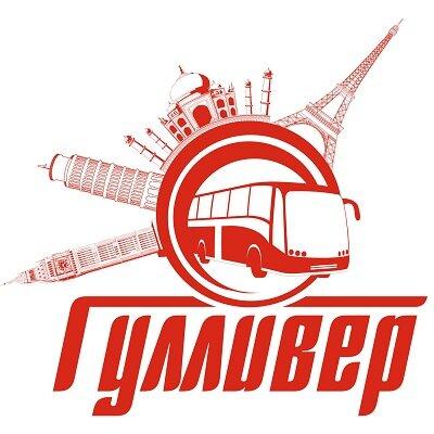 """ООО """"Гулливер"""""""