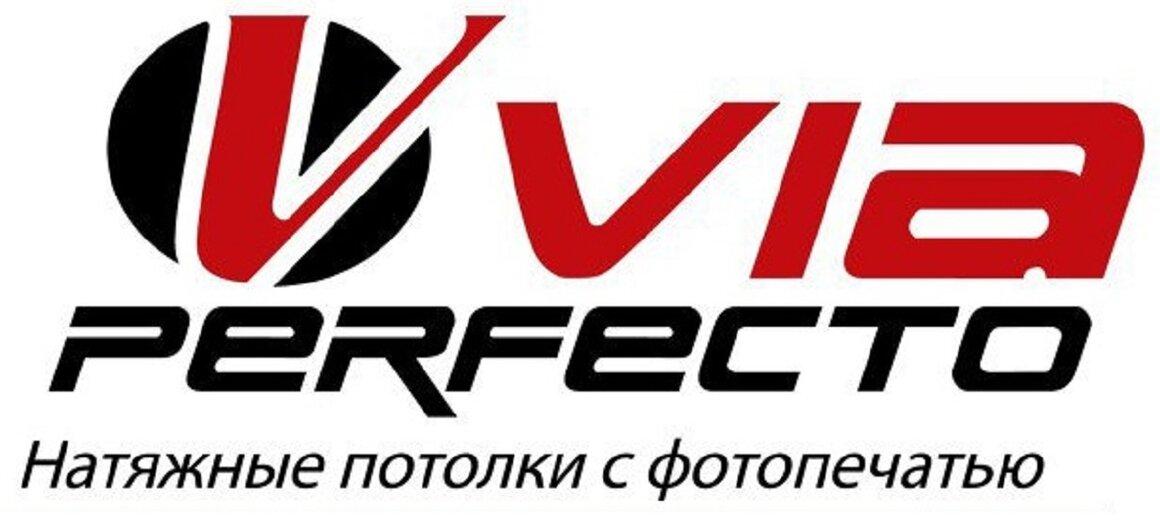 Натяжные потолки ООО ВиаПерфекто