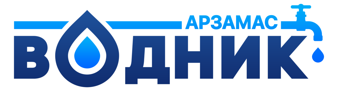 "ООО ""Водник Арзамас"""
